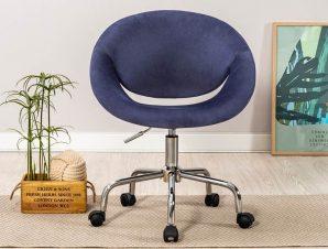 Παιδική Καρέκλα RELAX ACC-8498 – ACC-8498