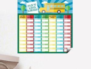 """Πρόγραμμα """"Back to school"""" Παιδικά Mini Pack αυτοκόλλητα 50×50 cm"""