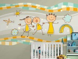 Παιδάκια που χορεύουν Παιδικά Ταπετσαρίες Τοίχου 100 x 100 εκ.